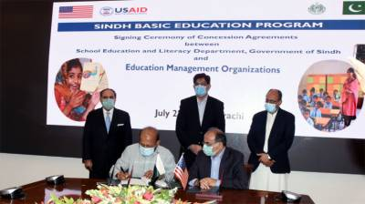 Sindh: 71 schools constructed by USAID hand over to private sector July 22, 2020