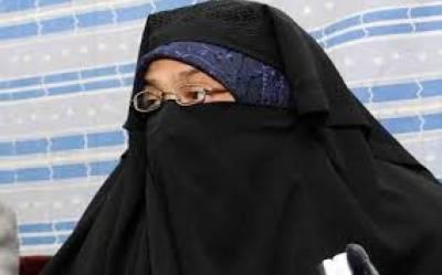Aasiya Andrabi shifted to Tihar jail's punishment ward: says family