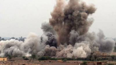 Airstrikes kill 45 in Afghanistan July 23, 2020