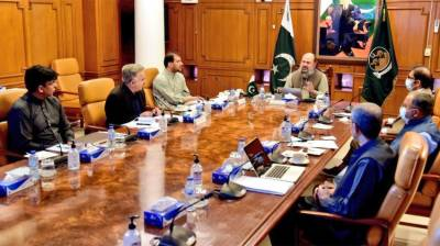 CM Balochistan reviews performance of Energy Department July 23, 2020