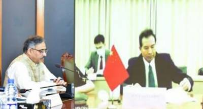 Pakistan, China discuss bilateral ties, regional situation, CPEC July 23, 2020