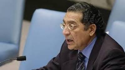 Pakistan elected to lead Economic and Social Council (ECOSOC), a principal UN organ, july 23, 2020