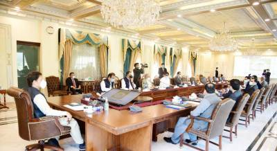PM stresses upon provision of better facilities in health centers July 23, 2020