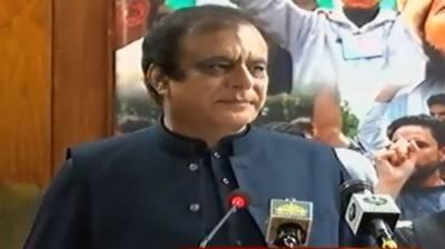 Radio Pakistan representing voice of Kashmiris: Shibli Faraz July 23, 2020