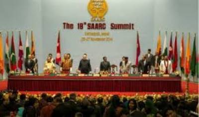 SAARC CCI president for promoting regional trade, july 23, 2020