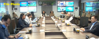 Special meeting of NCOC to be held in Quetta today July 23, 2020