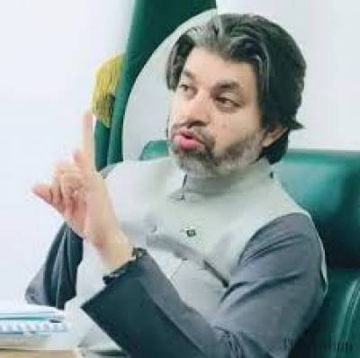 All political parties united on Kashmir issue : Minister, July 24, 2020
