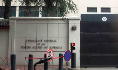 China asks US to close Consulate General in Chengdu July 24, 2020
