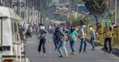 Complete strike observed, against Indian aggression in IOK ,july 24,2020