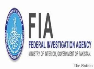 FIA arrest man for harassing woman, family, July 24, 2020