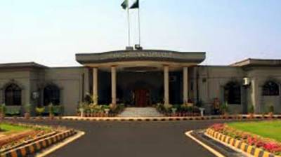 IHC reserves judgment against formation of sugar inquiry commission July 24, 2020