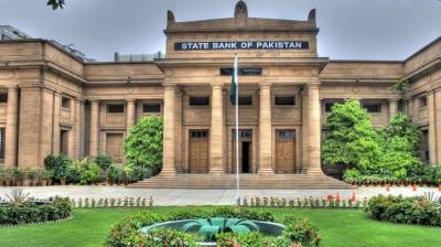 SBP conducts four-year review of complaints against Banks, MFBs, DFIs July 24, 2020