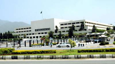 Senate body takes note of telecast of derogatory remarks against PM on PTV, july 24. 2020