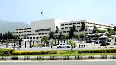 Senate for immediate release of Aasiya Andrabi , July 24, 2020