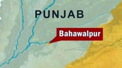 CM office & Civil Secretariat of South Punjab set up in Bahawalpur July 25, 2020