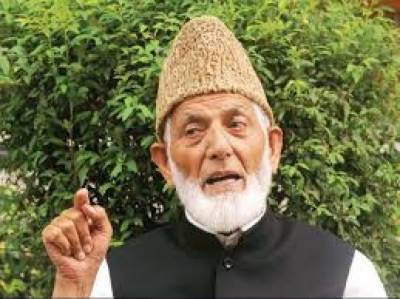 Hurriyat leader welcomes report released by Human Rights Forum, july 25, 2020