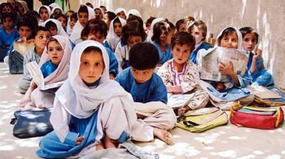 KP Govt allocates two hundred and seven billion rupees for promotion of education July 25, 2020