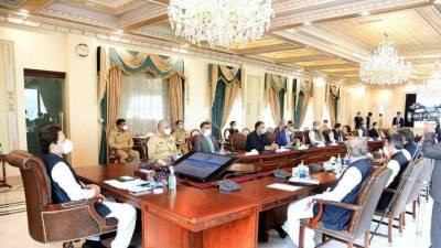 PM vows to end deprivation of Balochistan by launching a series of development project July 25, 2020