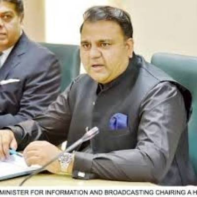 PTI's govt performance much better as compared to PML-N, PPP: Ch.Fawad, July 25, 2020