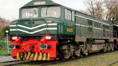 Railways to operate 4 Eid special trains, July 25, 2020