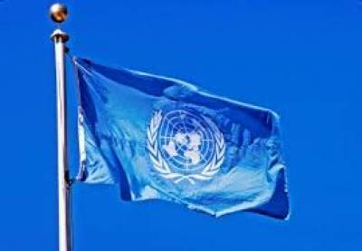 Terror groups -- TTP & JuA -- targeting Pakistan from Afghan bases: UN report, july 25, 2020