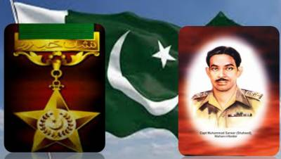 72nd martyrdom anniversary of Captain Muhammad Sarwar today July 27, 2020
