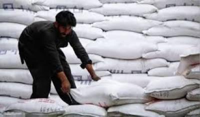 Govt directs crackdown against sugar mafia, July 27, 2020