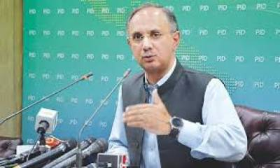 Integrated plan afoot to generate 100,000 MW through indigenous resources: Omar Ayub, july 27, 2020