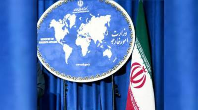 Iran vows to support peace and stability in Afghanistan July 27, 2020