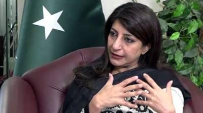 Pakistan desires to work together for development, prosperity in region: FO Spokesperson July 27, 2020