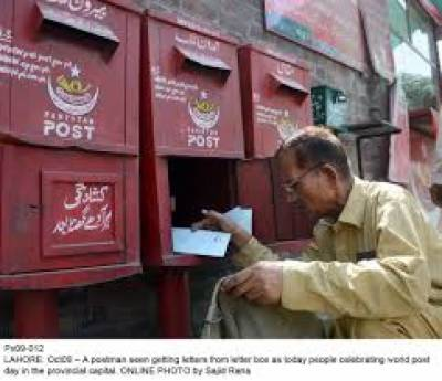 Pakistan Post revenue witnesses remarkable increase from 11.7 bln to 19.6 bln during last two years, july 27, 2020