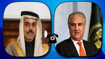 Pakistan to continue extending all cooperation for security of Saudi Arabia: FM July 27, 2020