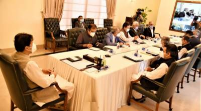 PM directs to ensure provision of flour at reasonable price across country July 27, 2020