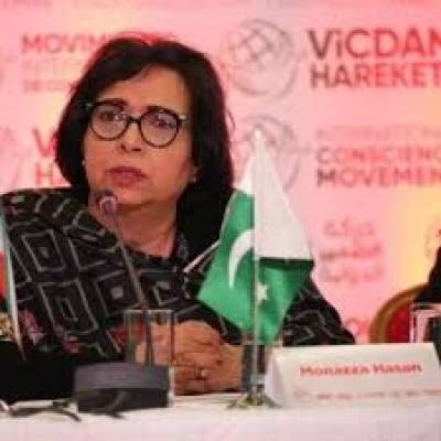 PM Imran Khan inspired women, youth to participate in political process: Munaza Hassan, July 27, 2020