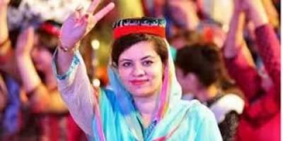 PM Imran Khan's efforts to fight Covid-19 appreciated globally: Kanwal Shauzab, july 27, 2020