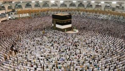 Saudi Arabia gears up for downsized hajj, july 27, 2020