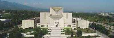 SC dismisses IHC decision to restore employee convicted by accountability court
