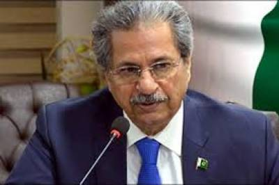 Technology key to remove traditional hurdles in education: Shafqat, July 27, 2020
