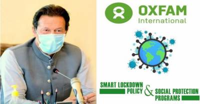 World widely acknowledges Pakistan's smart lockdown strategy in the face of Covid-19: PM July 27, 2020