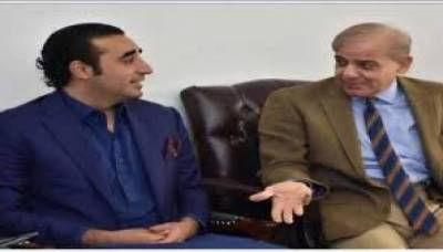 Bilawal, Shehbaz discuss current political situation, july 28, 2020