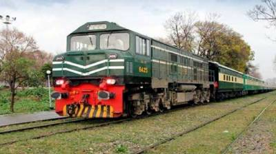 Pakistan Railways to run four special trains on Eid-ul-Azha July 28, 2020