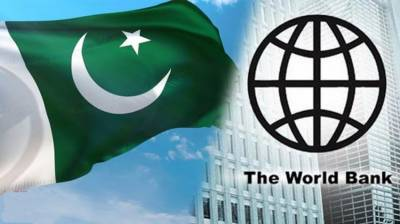 Pakistan received over $505m from World Bank July 28, 2020