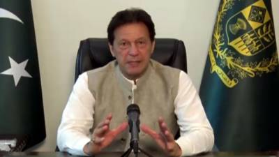 PM announces to observe Tiger Force Day on August 9 July 28, 2020