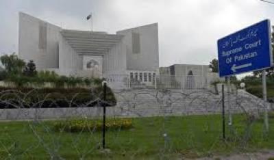 SC adjourns bail plea of accused involved in fraudster activities