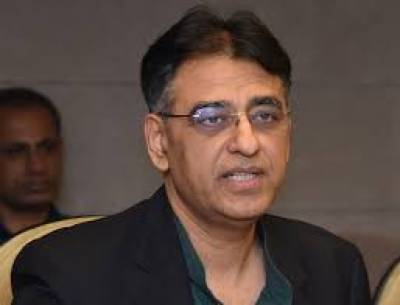 Country records highest ever power generation of 23,116 MW: Asad Umar July 29, 2020