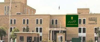 Election Commission starts working on delimitation of village in KP July 29, 2020