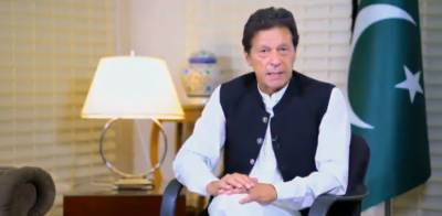 Govt intends to resolve problems of Southern Punjab' people at doorsteps: PM July 29, 2020