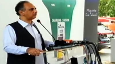 Govt taking various initiatives for energy sector development: Omar July 29, 2020