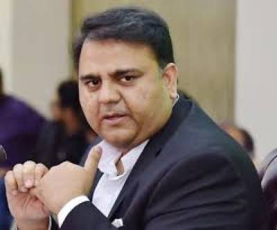 Subsidy in Chemical Engineering sector' to boost local manufacturing products: Fawad Ch July 29, 2020