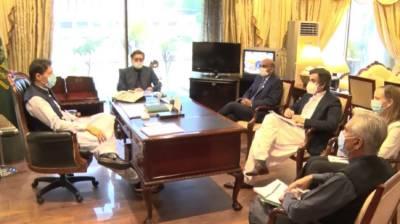 WB recognizes Pakistan's efforts towards stabilization of economy July 29, 2020